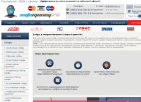 Safemoney.ru thumbnail