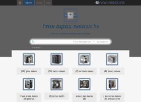 Safes-israel.co.il thumbnail