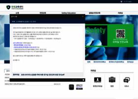Safetyedu.org thumbnail