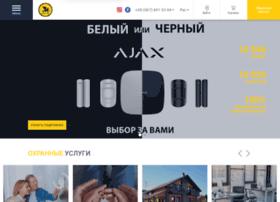 Safetypro.com.ua thumbnail