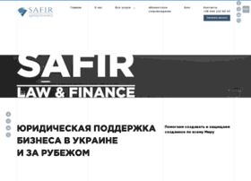 Safir.ua thumbnail
