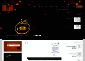 Safkarshiraz.ir thumbnail