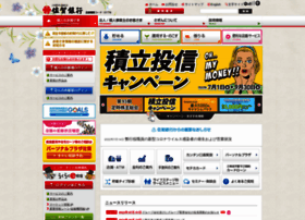 Sagabank.co.jp thumbnail