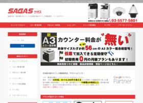 Sagas-ushop.jp thumbnail