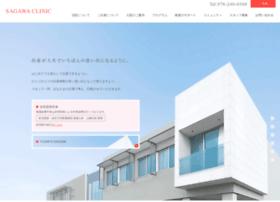 Sagawa-clinic.com thumbnail