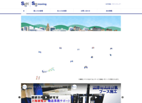 Sagawa-mov.co.jp thumbnail