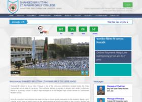 Sagc.edu.bd thumbnail