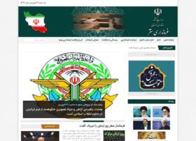 Saghez.gov.ir thumbnail