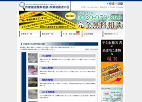Sagi-chousa.jp thumbnail