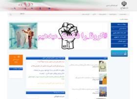Sahab.moe.gov.ir thumbnail