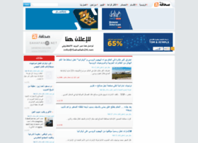 Sahafah24.net thumbnail