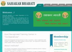 Sahakarbharati.org.in thumbnail