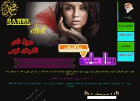 Sahelchat.org thumbnail