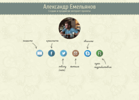 Sahem.ru thumbnail