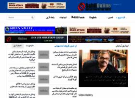 Sahilonline.net thumbnail