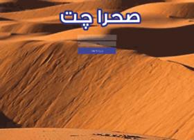 Sahrachat1.ir thumbnail
