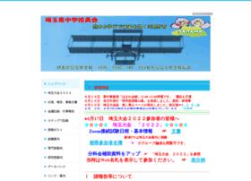 Sai-chucho.org thumbnail