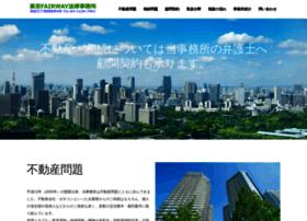 Saiban.gr.jp thumbnail