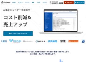 Saichat.jp thumbnail