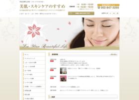 Saiclinic.jp thumbnail