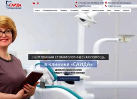 Saidaufa.ru thumbnail