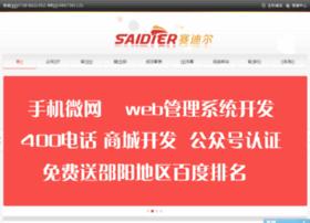 Saidier.cn thumbnail