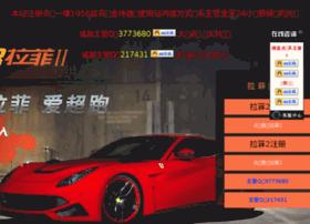Saifeng.org thumbnail