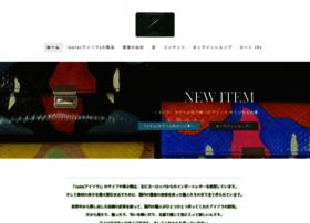 Saifu.co.jp thumbnail