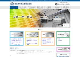 Saihoku-ak.co.jp thumbnail