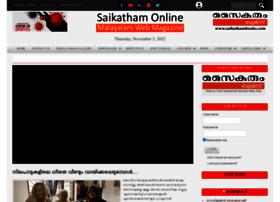 Saikatham.com thumbnail