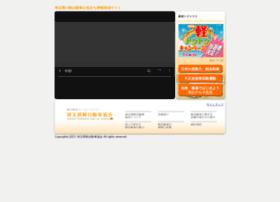 Saikei.jp thumbnail