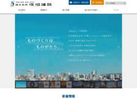 Saikikensetsu.co.jp thumbnail