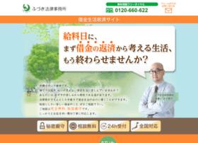 Saimuseiri-bengoshi.jp thumbnail