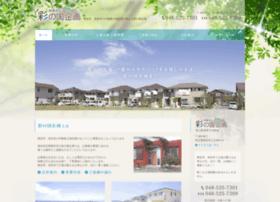 Sainokuni-k.jp thumbnail