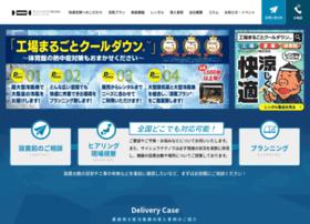 Saisyu.jp thumbnail