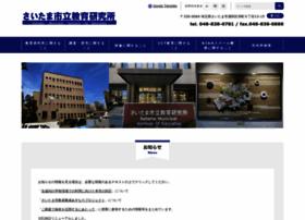 Saitama-city.ed.jp thumbnail