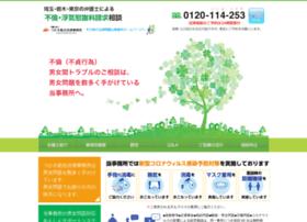 Saitama-danjo.biz thumbnail