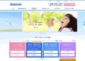 Saitama-kyosai.or.jp thumbnail