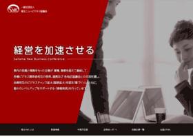 Saitama-nbc.net thumbnail