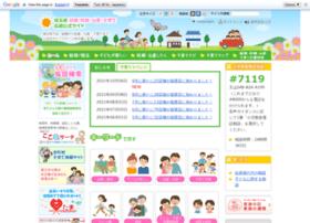 Saitama-support.jp thumbnail