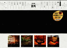 Saito-appi.jp thumbnail