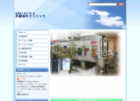 Saito-dental-clinic.jp thumbnail