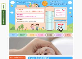 Saito-ped.jp thumbnail