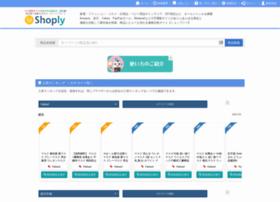 Saiyasu-search.com thumbnail