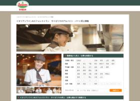 Saizeriya-job.jp thumbnail