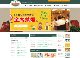 Saizeriya.co.jp thumbnail