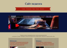Sajtpedagoga.ru thumbnail