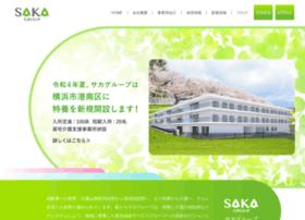 Saka-group.jp thumbnail