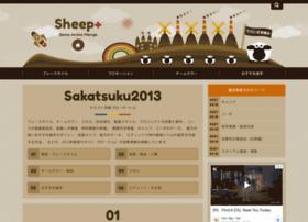 Saka-tsuku.net thumbnail