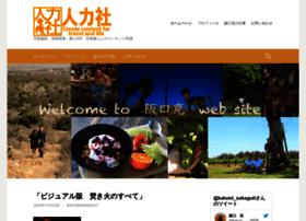 Sakaguti.org thumbnail